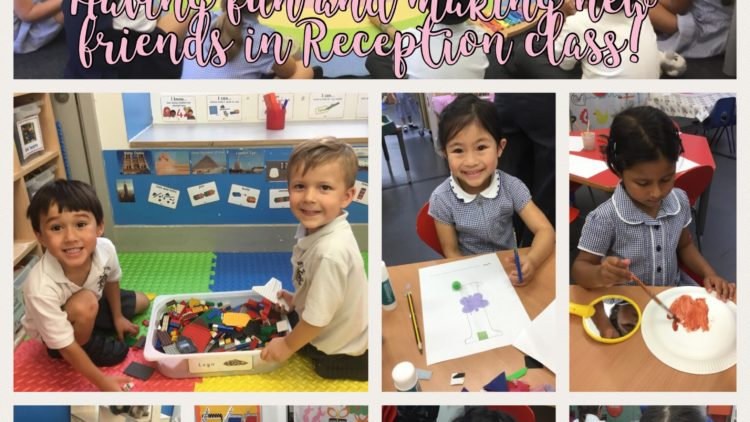 Having fun and making new friends in Reception